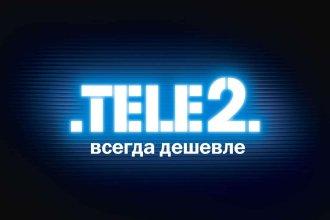 Теle2